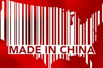 Como Importar Desde China y Ganar Dinero Desde Casa